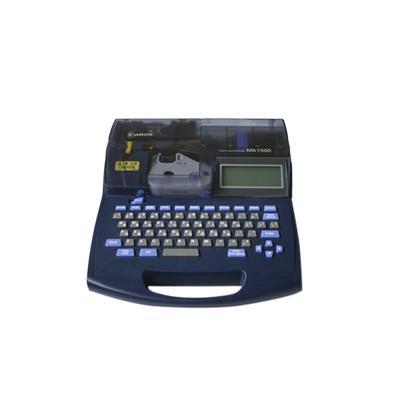Mk1500-a